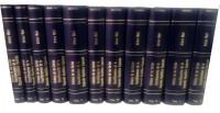 Crónica de Las Cortes Constituyentes de la Segunda República Espanola 11 Vol.