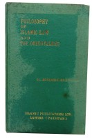 Philosophy of Islamic Law and the Orientalists