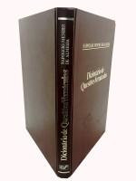Dicionario de Questões Vernáculas