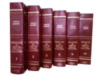 Trattato di Diritto Penale Italiano 10 Vol.